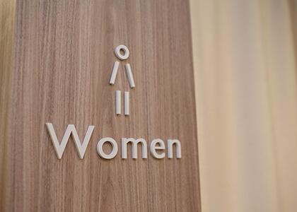 待合室は男女別にご用意しています